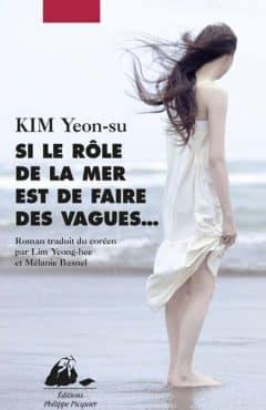 Kim Yeon-su - Si le role de la mer est de faire des vagues