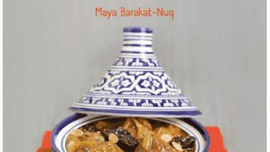 Photo of Couscous, tajines & co en 120 recettes (2015)