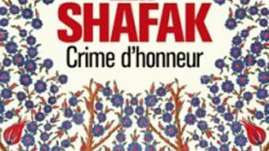 Photo of Elif Shafak – Crime d'honneur