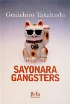 Genichiro Takahashi - Sayonara gangsters