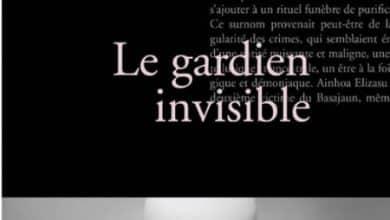 Dolores Redondo - Le gardien Invisible