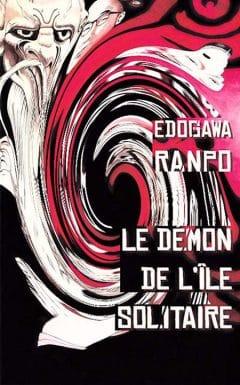 Edogawa Ranpo - Le démon de l'ile solitaire