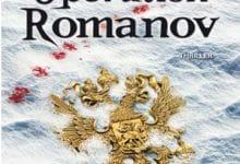 Glenn Meade - Operation Romanov