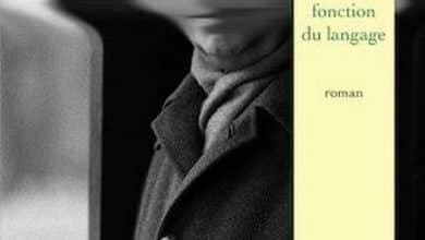 Photo of Laurent Binet – La septième fonction du langage
