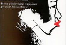 Ranpo Edogawa - La proie et l'ombre