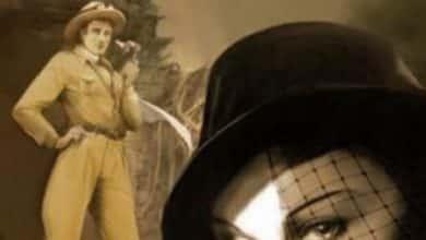 Brigitte Aubert - L'ange du mal