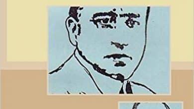 José Moselli - La prison de glace