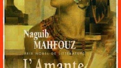 Naguib Mahfouz - L'amante du pharaon