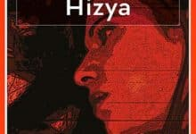 Photo de Maissa Bey – Hizya