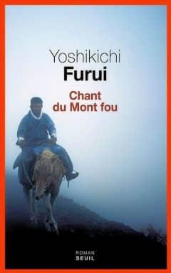 Yoshikichi Furui - Chant du mont fou