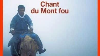 Photo of Yoshikichi Furui – Chant du mont fou