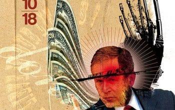 Photo of Noam Chomsky – Le profit avant l'homme