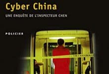 Qiu Xiaolong - Cyber China