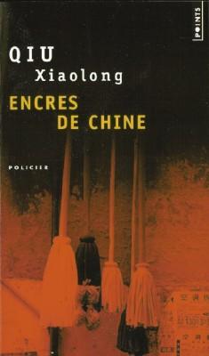 Qiu Xiaolong - Encres de Chine