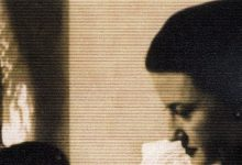 James Ellroy - La Malédiction Hilliker