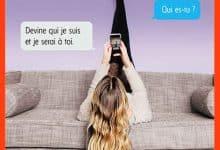 Morgane Bicail - PhonePlay