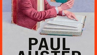 Photo of Paul Auster – La pipe d'Oppen