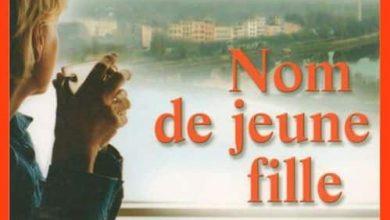 Françoise Bourdin - Nom de jeune fille