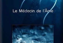 Photo de Yram – Le Médecin de l'Âme