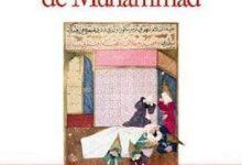 Photo de Hela Ouardi – Les derniers jours de Muhammad