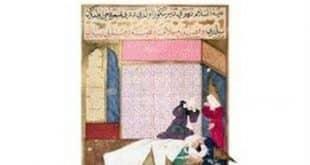 Hela Ouardi - Les derniers jours de Muhammad