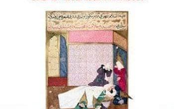 Photo of Hela Ouardi – Les derniers jours de Muhammad
