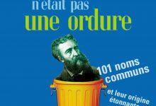 Photo de J.  Maillet – Monsieur Poubelle n'était pas une ordure