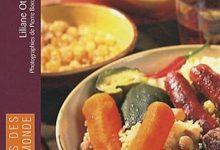 Photo de La Cuisine Tunisienne