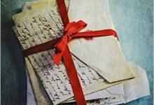Photo de Kathryn Hughes – Il était une lettre