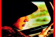 Dashiell Hammett - L'introuvable