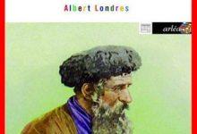 Albert Londres - Le Juif errant est arrivé