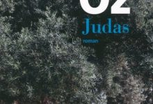 Photo de Amos Oz – Judas