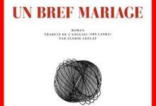 Photo de Anuk Arudpragasam – Un bref mariage