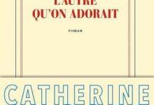 Catherine Cusset - L'autre qu'on adorait