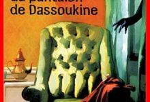 Photo de Fouad Laroui – L'étrange affaire du pantalon de Dassoukine