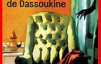 Fouad Laroui - L'étrange affaire du pantalon de Dassoukine