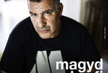 Photo de Magyd Cherfi – Ma part de Gaulois