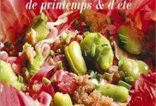 Photo de Légumes frais de printemps et d'été