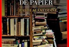 Photo de Rabih Alameddine – Les vies de papier (2016)