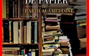 Rabih Alameddine - Les vies de papier