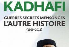 Roumiana Ougartchinska - Pour la peau de Kadhafi