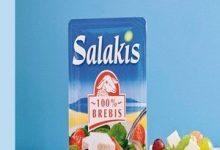 Salakis - Les 30 Recettes Culte