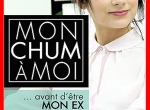 Photo of Émilie Fanning – Mon chum à moi (2016)