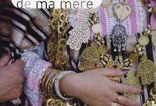 Fawzia Zouari - Le corps de ma mère