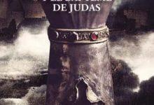 Photo de Hervé Gagnon – Damné 4 : Le baptême de Judas