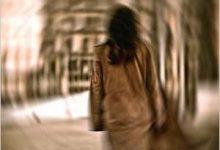 Eliette Abécassis - Une affaire conjugale