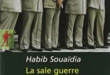 Photo de Habib Souaidia – La sale guerre