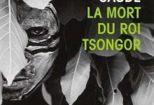 Photo de Laurent Gaude – La mort du roi Tsongor