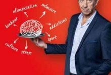 Michel Cymes - Votre cerveau