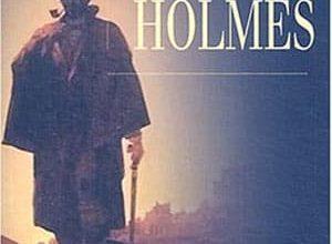 Jacques Baudou & Paul Gayot - Nouveau mémorial Sherlock Holmes